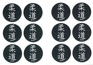 Details Zu Set á 12 Stück Judo Aufkleber Sticker Japanische Schriftzeichen