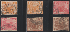 MALAYSIA-FEDERATED-MALAY-STATES-1922-LEAPING-TIGERS-6V-USED
