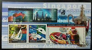 SINGAPORE-2004-A-GLOBAL-CITY-MINIATURE-SHEET