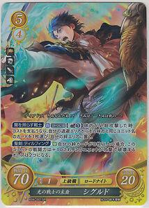 Fire Emblem 0 Cipher Card Game Booster Part 6 Charlotte B06-076SR