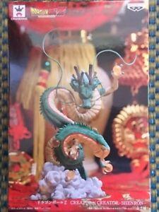 Details about Dragon Ball Z Creator X Creator Shenron Shen Long Dragon  Figure Normal Banpresto