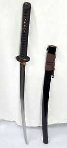 United-Cutlery-Brown-Shikyo-Forged-Katana-Japanese-Sword-w-Scabbard-Forged-Steel