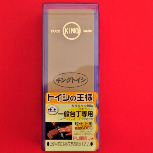 Le Japon Waterstone Stone Whetstone Affûteur Affûtage Titulaire # 6000 KING PB-03