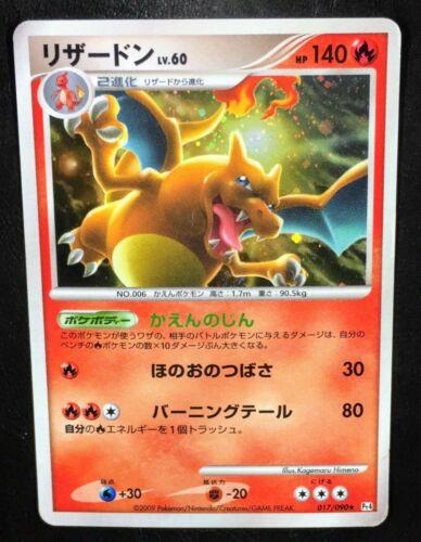 Charizard Holo 017/090 Pt4 2009 Rare Japanese Pokemon Card Nintendo From Japan