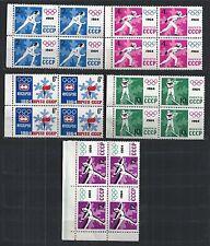 SOWJETUNION USSR 1964 BLOCK OF 4 ** OLYMPIC GAMES INNSBRUCK AUSTRIA