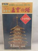 Fujimi Horyu-ji Goju-no-to Gold Model Kit 1/150 Scale (615h) B5-850
