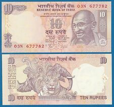 India 10 Rupees 2009 P 95 j No Letter UNC Low Shipping! Combine FREE! ( P-95j)