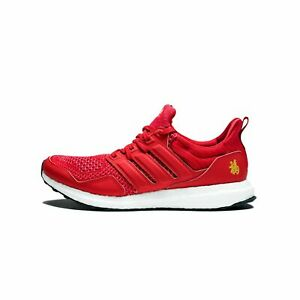 Adidas-Eddie-Huang-Ultra-Boost-Chinese-New-Year-2019-Red-Black-White-F36426