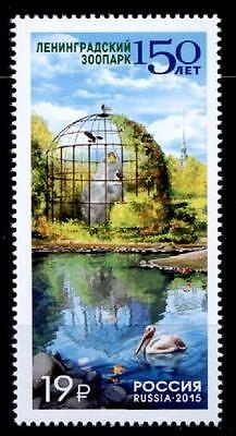 150j. Leningrader Zoo. 1w. Rußland 2015