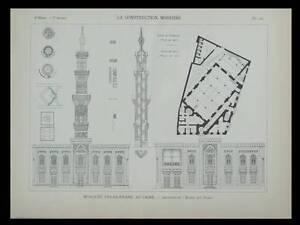 LE CAIRE, MOSQUEE OULAD ENANE - 1898 - PLANCHE ARCHITECTURE - SABER SABRI