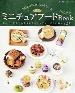 'NEW' Polymer clay Miniature food Book Japan / Japanese craft book