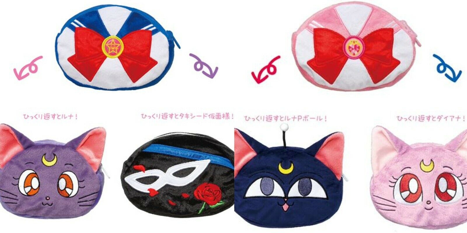 Sailor Moon 20th Anniversary Stationery Pouch Reversible Sun estrella Japan