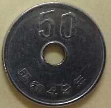 Japan 50 Yen (昭和49年)1974 coin