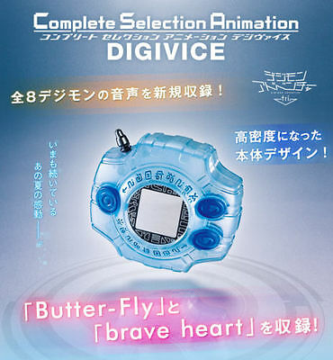Digivice Complete Selection Animation Box Digiwice Japan Digimon Adventure tri