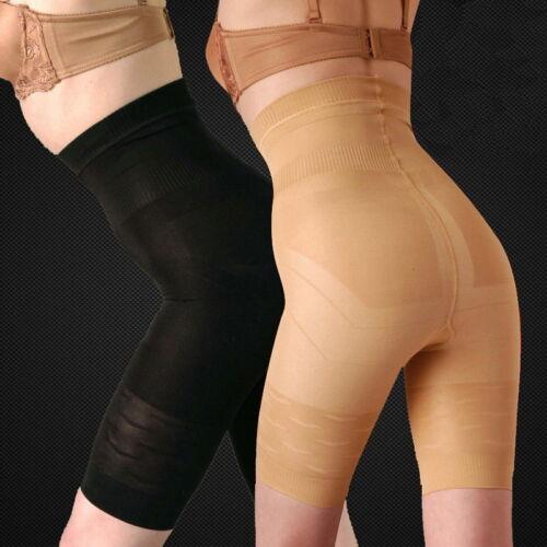 2X Damen Bodyshaper Hohe Taille Miederhose Bauchweg Slim Pants Shapewear Hose HJ