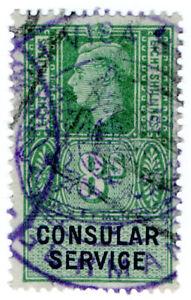 I-B-George-VI-Revenue-Consular-Service-8