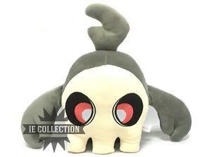 Duskull Pokemon