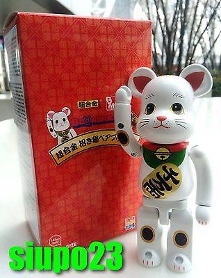 Medicom 200/% Bearbrick ~ Bandai Chogokin Be@rbrick Maneki Neko Lucky Cat Gold