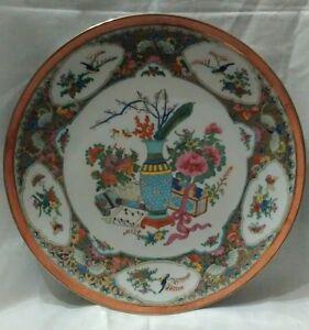 Assiette porcelaine chine d cor fleurs lotus oiseaux for Decoration sur porcelaine