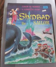 Sinbad the Sailor Color By Number with complete Story UNUSED NEW