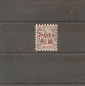 TIMBRE-CANTON-N-8-NEUF-MH-CHINE-CHINA-ASIA
