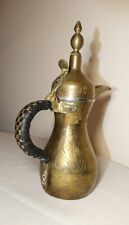 Beautiful Middle Eastern Indian Persian Style Gold Finished Tea Kettle 2L Water