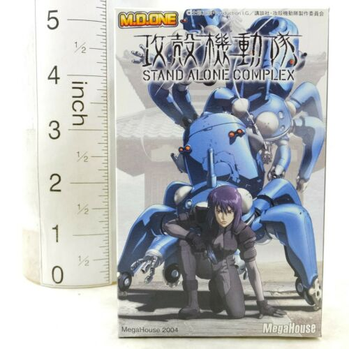 B2965-3 MegaHouse Figure Ghost In The Shell M.D.ONE Bato Batou Japan Anime