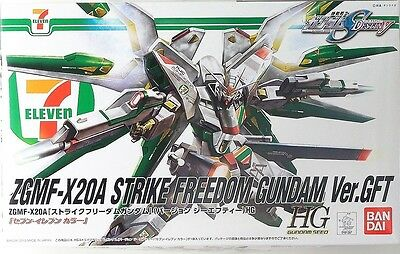 BANDAI HG 1/144 Strike Freedom Gundam 7-Eleven Color Limited ver GFT Scale Model