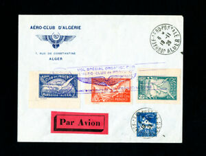 Alger Cover 1926 Flight w/ Stamps to Masrscilles VF
