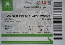 VIP TICKET UEFA Youth League 2015/16 VfL Wolfsburg - ZSKA Moskau