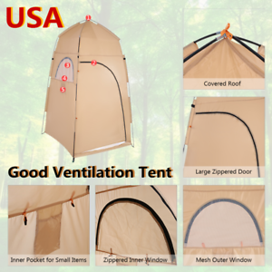 Shower-Tent-Portable-Toilet-Camping-Bath-Room-Outdoor-Dressing-Changing-Beach