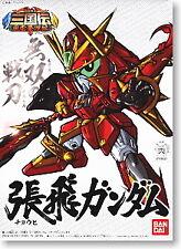Bandai BB Senshi Sangokuden Tyouhi Gundam (SD) Model Figure Kit