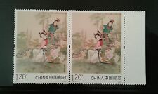 China Stamp 2016-15 The Dream of Red Mansions (2) 红楼梦二 Block of 2 Complete Set