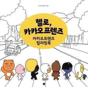 Image Is Loading KAKAO Friends Lets Color Coloring Book Story Fun