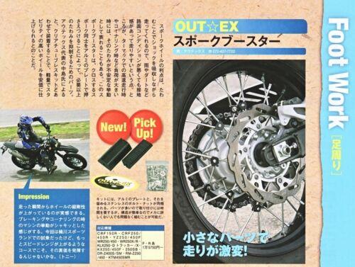 SB-36  OUTEX Spoke Rim Reinforcement SPOKE BOOSTER WR250R YZ450F
