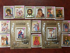 Yemen-1969-Christmas-stamps-souvenir-sheets-CTO-set