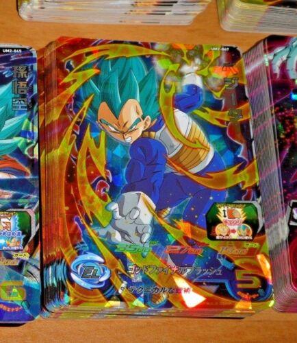 DRAGON BALL Z DBZ DBS HEROES CARD PRISM HOLO FOIL CARTE UM2-047 SR SUPER RARE **