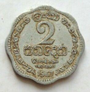 Sri Lanka (Ceylon) 1967 2 Cents coin