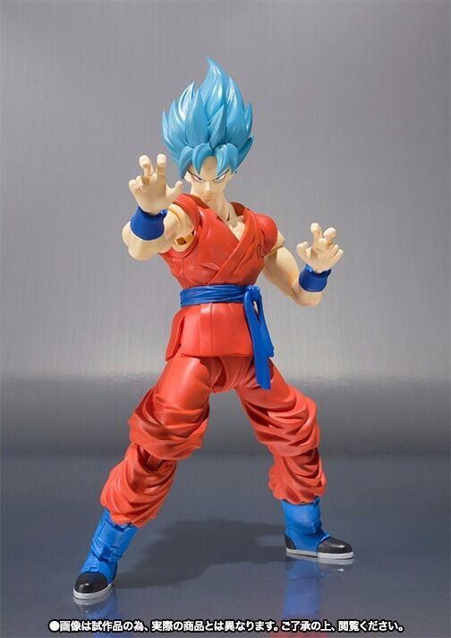 S.H.Figurines Dragon  Ball Z Super Saiyan God Ss Fils Gokou Figurine Articulée  livraison rapide