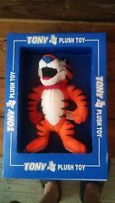 Kellogg's Vintage TONY THE TIGER Plush Stuffed Animal FROSTED FLAKES Cereal 1997