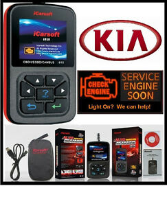 kia check engine codes submited images. Black Bedroom Furniture Sets. Home Design Ideas
