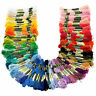 100pcs Colorful Cross Stitch Floss Cotton Thread Embroidery Skeins NEW G161