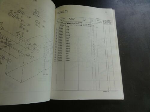 Hitachi Zaxis 330 330LC 350H 350LCH 350K Equipment Components Parts Catalog