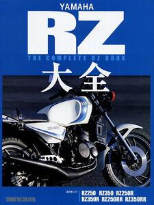 book the complete yamaha rz rz250 rz350 rz250r rz350r rz250rr rh ebay com 1985 yamaha rz350 service manual yamaha rz350 service manual free