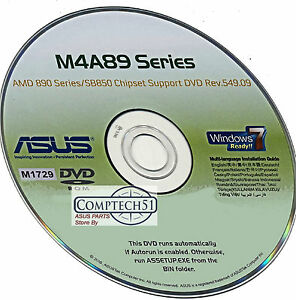 Asus M5A97 BUpdater Drivers (2019)