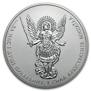 2017-Silver-1-Oz-Ukraine-Archangel-Michael-BU