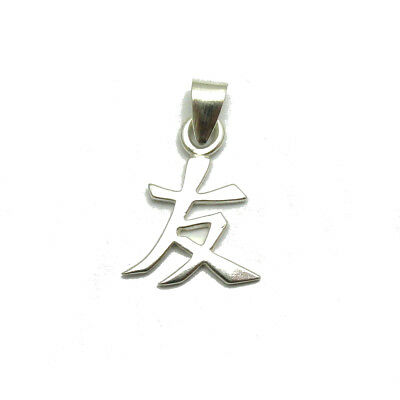 STERLING SILVER PENDANT SOLID 925 OLD BULGARIAN SYMBOL PE001209