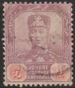 MALAYSIA-MALAYA-JOHORE-1918-4c-USED-ISC-CAT-RM-3