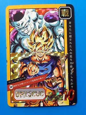carddass Dragon ball fan-custom card hk-prism sp youngjijii #12