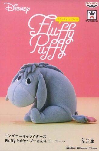 EC Japan Banpresto Disney Winnie the Pooh Fluffy Puffy Figure Vol 2 Eeyore